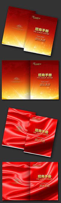 时尚科技工业画册封面设计