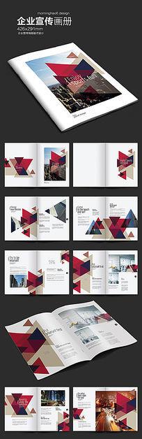 时尚色块企业画册板式设计 PSD