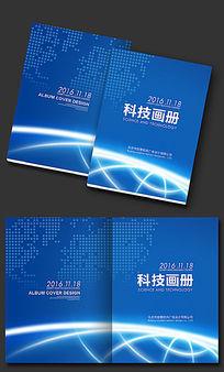 中国风企业画册封面
