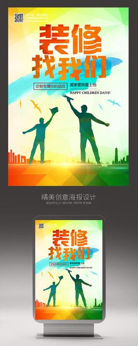 尊贵红色中式风格房地产海报 一套油画风格房地产系列报纸广告设计图片