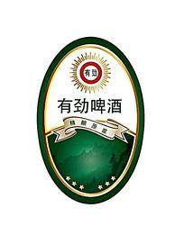 大气创意啤酒标签