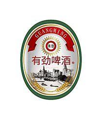 大气啤酒标签设计