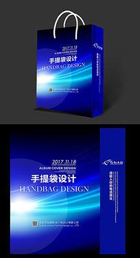 大气商务蓝色广告公司手提袋设计