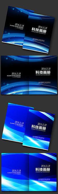 动感蓝色商业画册封面模板图片
