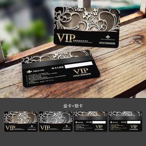 高档高端奢华VIP卡金卡银卡