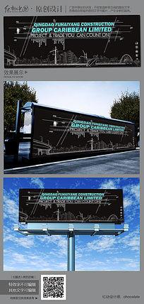 个性建筑设计公司海报