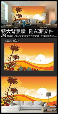 海边椰树沙滩背景墙装饰画