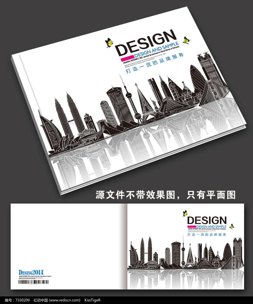 黑白城市建筑画册封面