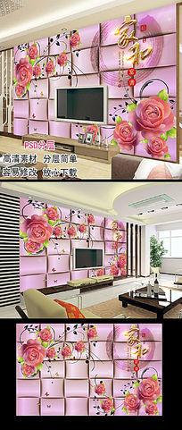 家和富贵玉雕玫瑰花3D背景墙