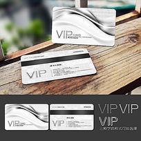 简单波浪黑白VIP会员卡