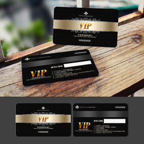 金卡银卡钻石卡VIP卡贵宾卡