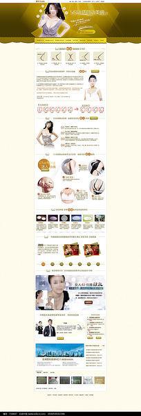 金色医疗美容网站