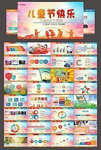 卡通儿童节活动计划PPT模板