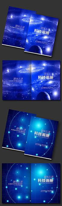 蓝色产品皮书画册封面设计