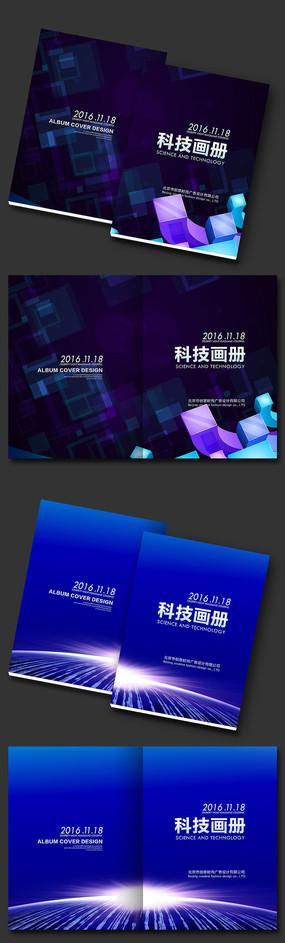 蓝色大气商务广告画册封面设计