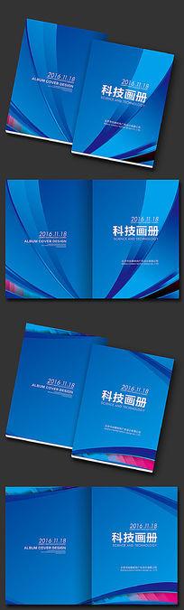 蓝色商务商业画册封面设计