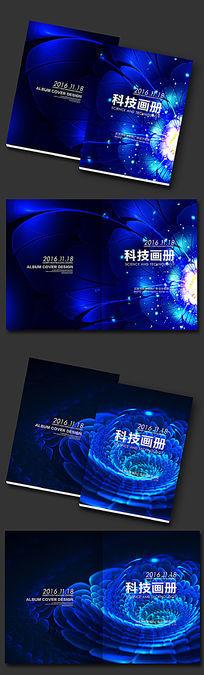 蓝色珠宝画册封面设计素材图片PSD