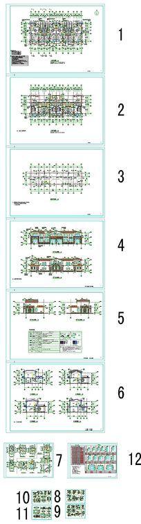 联排别墅设计图纸