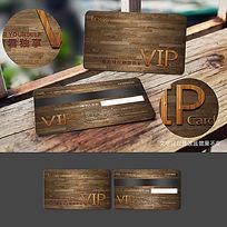 木质VIP卡