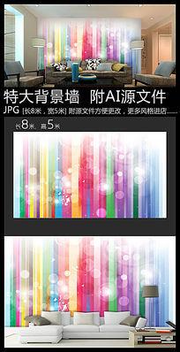 七彩光带背景墙装饰画