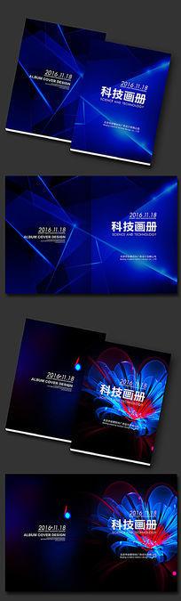企业宣传手册画册封面设计