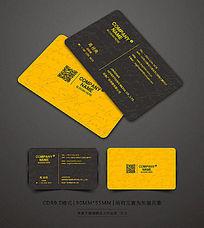 时尚创意黄黑色名片设计