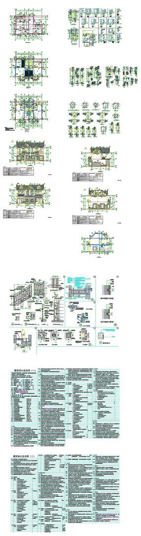 双层别墅设计CAD图纸