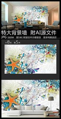 水彩涂鸦抽象背景墙装饰画 AI