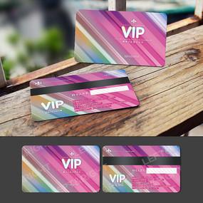 文具店VIP卡