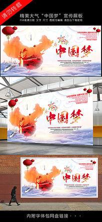 中国梦国庆节展板设计