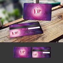 紫色VIP卡