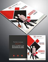 服装画册封面版式设计