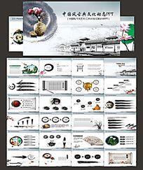 古典文化中国风PPT模板