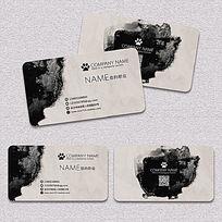 黑色水彩水墨艺术名片卡片
