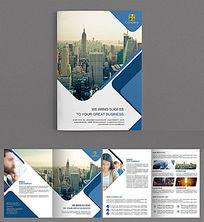 画册宣传册封面对折页