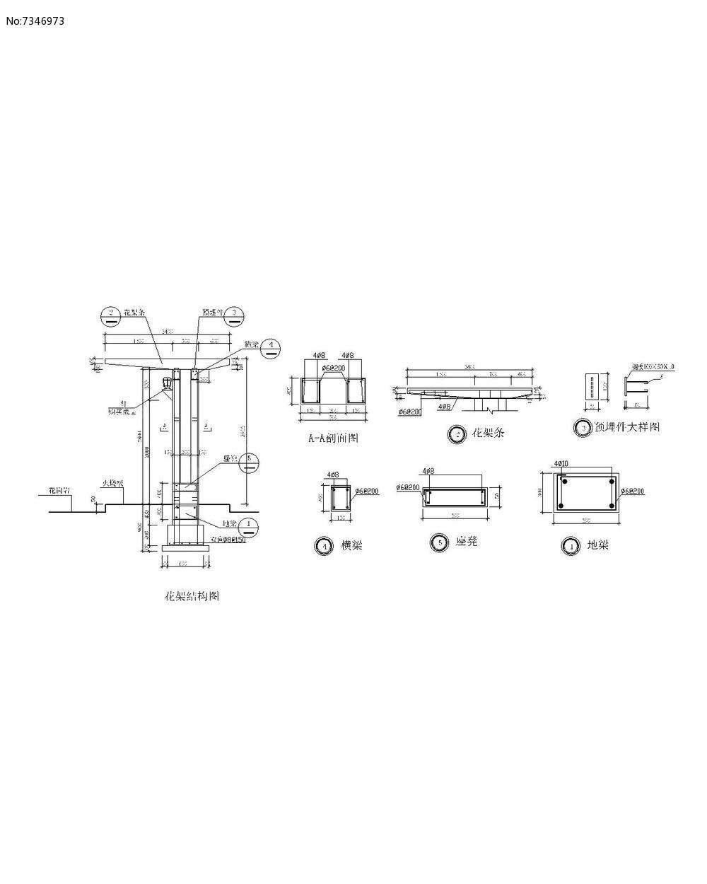 花架结构图dwg素材下载