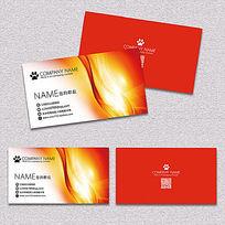 简约大气红白色科技IT名片卡片