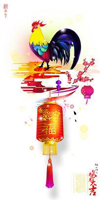 鸡年大吉春节时尚海报