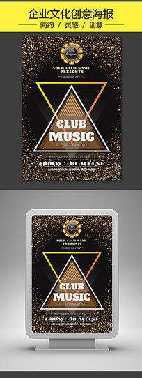 金色音乐艺术创意海报PSD