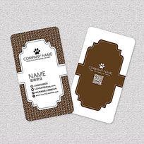 咖啡色欧式花纹名片卡片