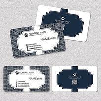 蓝色欧式花纹名片卡片