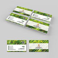 绿色商务名片设计