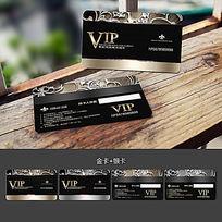 奢华金色花纹VIP会员卡