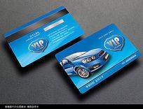 时尚汽车VIP卡设计模板
