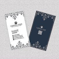 竖款白色高档欧式花纹名片卡片