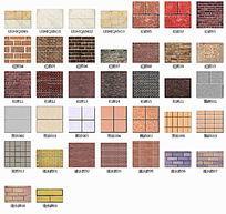 37款面砖材质贴图
