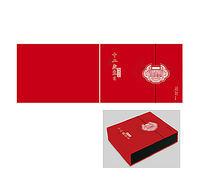 红色茶叶礼盒包装设计