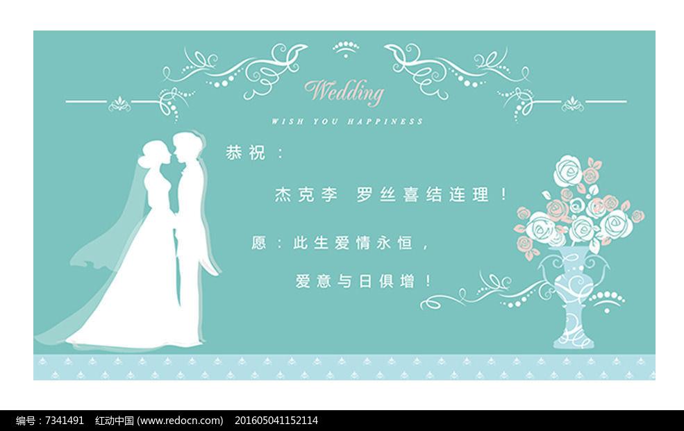 西式婚礼布置海报设计图片