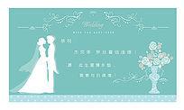 西式婚礼布置海报设计