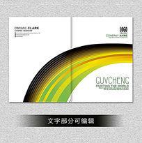 动感线条科技企业宣传画册封面